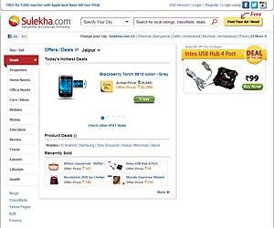 Sulekha.com Coupons